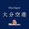 時刻表   大分空港 Welcome to Oita Airport