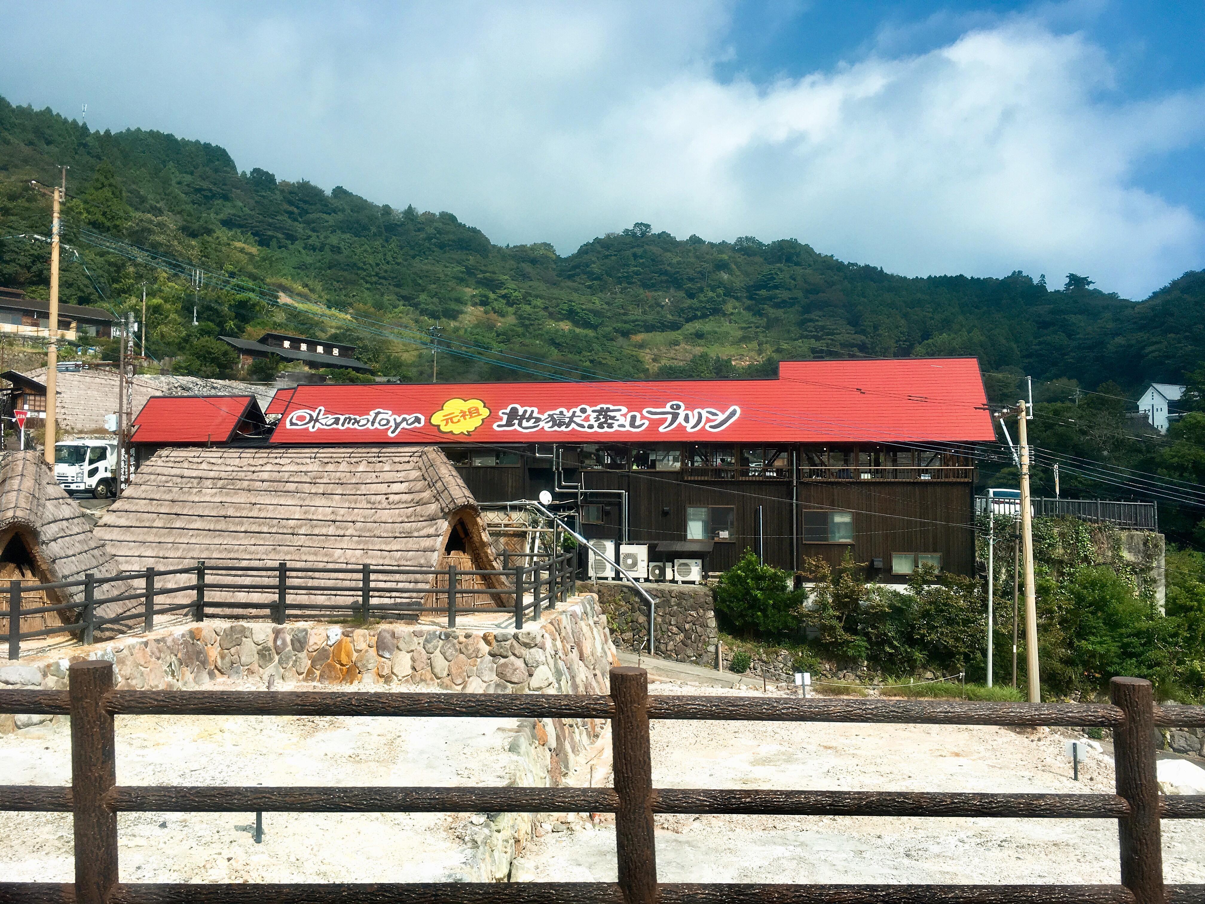 岡本屋売店さん(別府市明礬)で復活した「地獄蒸し抹茶キャラメルプリン」を食べにバスで行ってきました!   トリサポ!